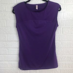 🌸JUST IN🌸Lucy Purple Workout Top